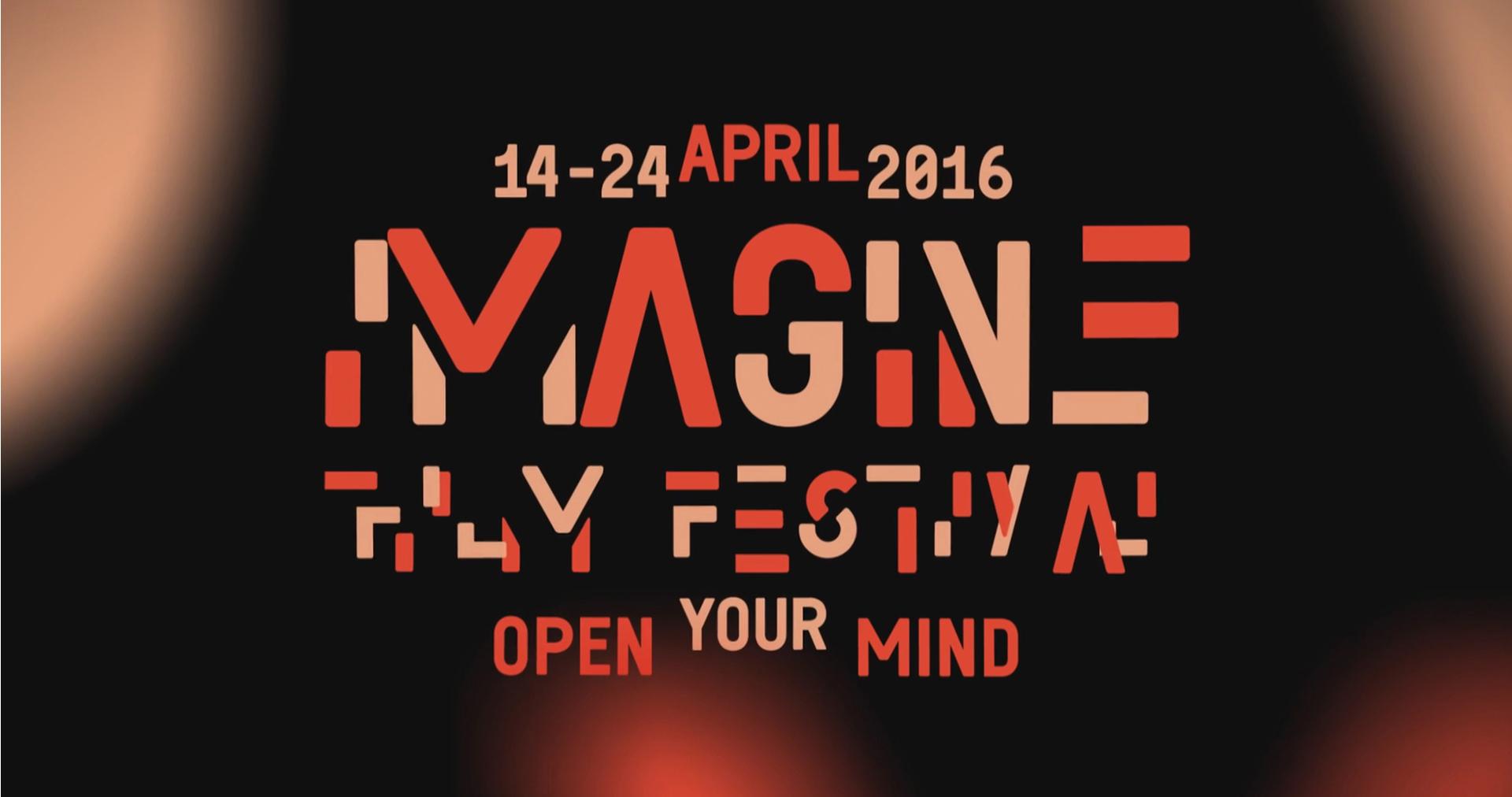 imagine film festival leader 2016